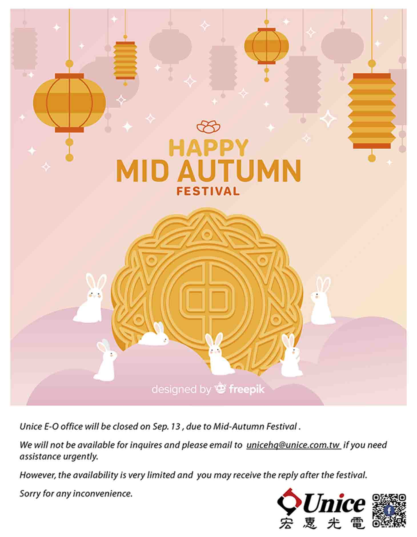 2019 Sep. 13 Happy Mid-Autumn Festival