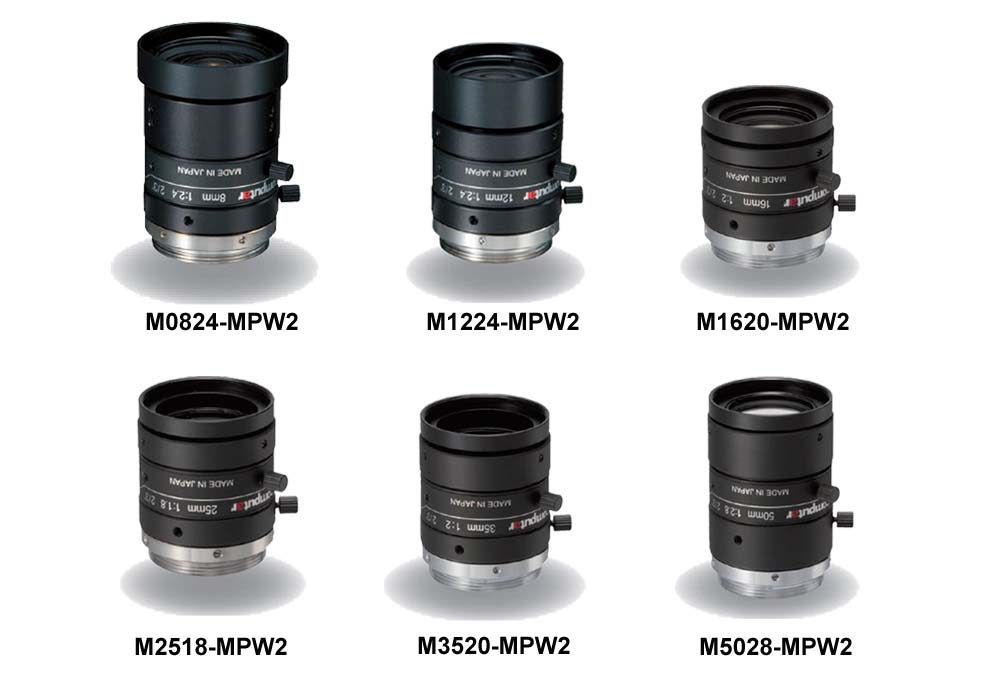 5 Megapixel Ultra Low Distortion Lenses