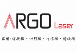 ARGO Laser - Welding, Cutting, Marking, Cleaning